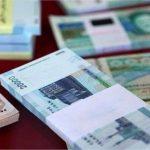 مجموع درآمدهای استان یزد به ۹۷۵ میلیارد تومان رسید