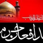 مراسم اربعین شهید مدافع حرم در یزد برگزار میشود