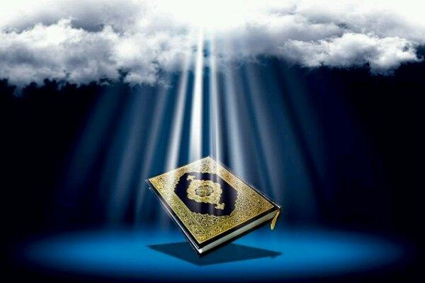مهلت شرکت در آزمون حفظومفاهیم قرآنکریم تمدید شد