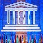دفتر منطقهای یونسکو در یزد افتتاح شد