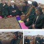 """دیدار از خانواده شهید یزدی حادثه کشتی """"سانچی"""""""