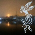 ۱۳ فیلم جشنواره فجر در یزد نمایش داده میشود