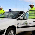 افزایش فعالیـت گشت های نامحسوس در جاده های استان