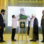 ۳ کتاب از انتشارات سوره مهر در یزد رونمایی شد