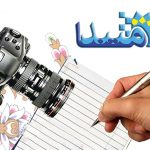 """فیلم/اجرای سرود """"ارغوان"""" از گروه نسیمقدر در میبد"""