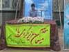 درخشش موسسه قرآنی حضرت معصومه(س) در مسابقات اوقاف شهرستان