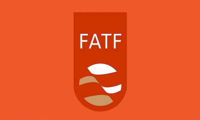 نقدی بر FATF توسط عضو هیئت علمی دانشگاه میبد