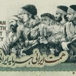 مجموعه پوسترهای جذاب گرافیکی با عنوان «پول سرمایه ایرانی نیست!»