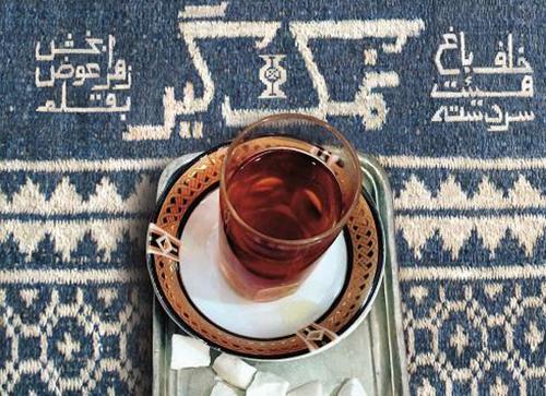 نمک گیر/ خاطرات حاج حسین برزگر