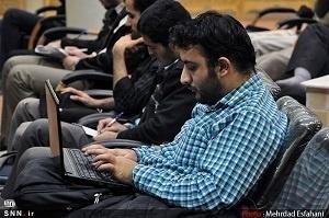 پنجمین همایش ملی حقوق در میبد برگزار میشود
