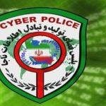 «پلیس فتا» در میبد راهاندازی می شود
