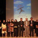 پویانمایی میبد برگزیده تکنیک برتر جشنواره یزد