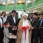هفتمین نمایشگاه بزرگ علوم قرآنی یزد آغاز بهکار کرد
