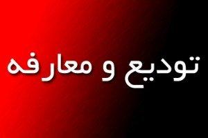 تصاویر/ تودیع و معارفه فرمانده گردان امام حسین(ع)میبد