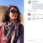 رهاشدگی موضوع حجاب در فضای حقیقی و مجازی میبد!/ مسئولین ذیربط چه زمانی دست به فعالیت موثر در این حوزه می زنند؟! + تصاویر