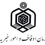 مرحله شهرستانی مسابقات قرآن در یزد برگزار میشود