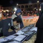 ۹۹۸حامی نیکوکار به جمع نیکوکاران استان یزد پیوستند