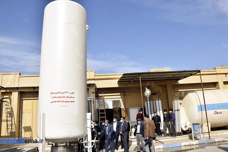 مخزن ۱۶۰۰۰ لیتری اکسیژن در بیمارستان میبد راه اندازی شد