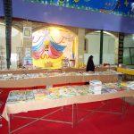 تصاویر/ افتتاح نمایشگاه کتاب و لوازم التحریر در میبد