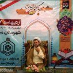 📷اختتامیه مسابقات قرآن مرحله شهرستانی در میبد