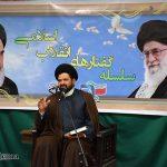 گزارش تصویری از برگزاری ششمین دوره تربیتیبصیرتی شهید حججی در شهرستان میبد