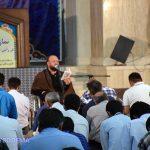 گزارش تصویری از قرائت دعای عرفه در «مصلی آیت الله اعرافی» و «امامزاده میر شمس الحق»