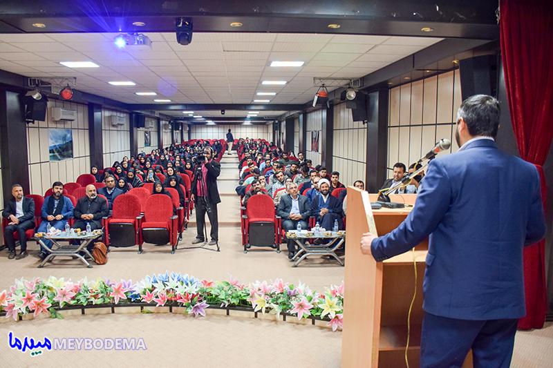 گزارش تصویری از گرامیداشت روز قانون اساسی در دانشگاه میبد