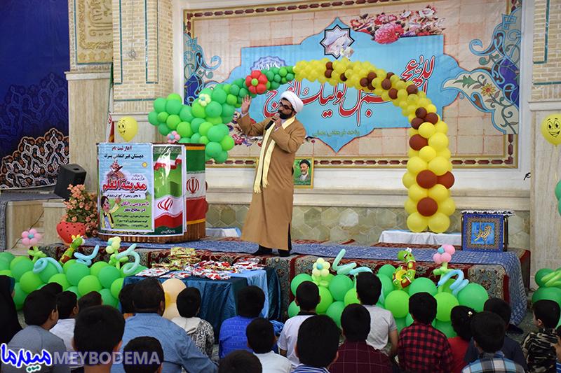 عکس/ جشن آغاز ماه رمضان و شروع ثبت نام