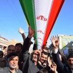 جشن چهلمین سالگرد پیروزی انقلاب اسلامی در میبد، تماشایی شد