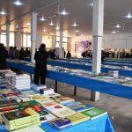 افتتاح نمایشگاه بزرگ کتاب با ۴۰ درصد تخفیف در میبد/ گزارش تصویری