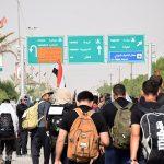 """گزارش تصویری """"میبدما"""" از پیاده روی عظیم """"اربعین"""""""