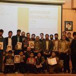 تجلیل از جهادگران اردوهای جهادی بسیج دانشجویی میبد