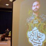 گزارش تصویری از یادواره شهید حسین حریری در دانشکده علوم قرآنی میبد