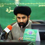 برنامه خدام حرم رضوی در زمان حضور در استان یزد