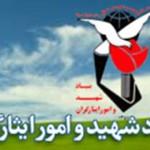 برگزاری مسابقات قرآنی ویژه خانواده های شاهد و ایثارگر