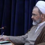 پیام تسلیت آیتاللهاعرافی در پی درگذشت دکتر احمدی