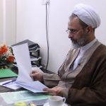 پیام تبریک آیت الله اعرافی به مناسبت روز خبرنگار