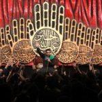 ثبت نام ۵۱۷ هیئت مذهبی استان یزد در سامانه طوبی
