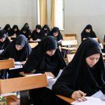 ۱۵۰بانوی یزدی در آزمون ورودی کارشناسیارشدودکتریحوزه