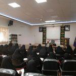 سخنرانی حجت الاسلام کارگر در حوزه علمیه خواهران یزد