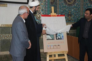 اولین کتاب تخصصی چادر در یزد رونمایی شد