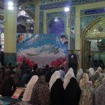 عقد ۹ زوج یزدی در امامزاده سید جعفر محمد(ع)یزد