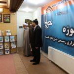 بازدید استاد زکریا اخلاقی از رسانه رسمی حوزه علمیه