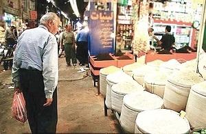 بسیج آماده کمک به نظارت بر بازار آشفته یزد