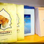نمایشگاه تخصصی «کتاب حوزه» افتتاح می شود