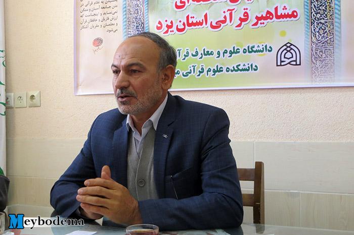 این همایش برای اولین بار در سطح استان یزد برگزار می شود/ بالغ بر ۱۰۰ مقاله تاکنون به دبیرخانه همایش ارسال شده است