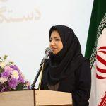 نهمین نشست آموزشی روابط عمومیهای یزد با موضوع کتاب