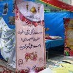 میبدیها تا روز جمعه می توانند از نمایشگاه فجر فاطمی در مصلی ایت الله اعرافی بازدید کنند