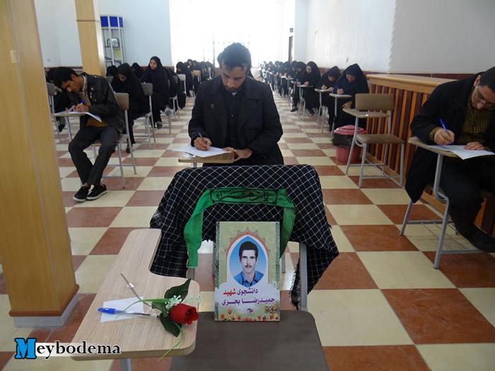 گرامیداشت یاد و خاطره«شهدای دانشجو» در دانشکده علوم قرآنی میبد