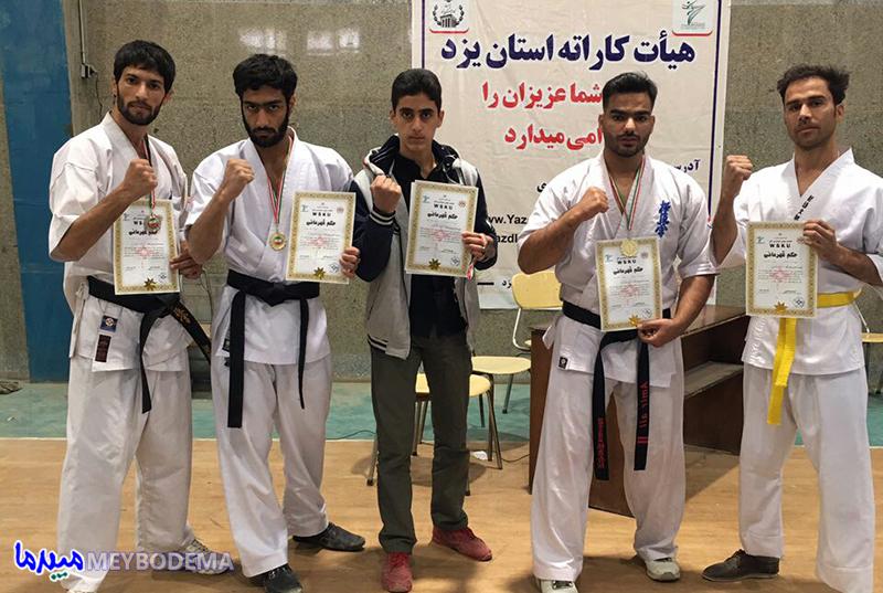 درخشش میبدیها در مسابقات قهرمانی کاراته استان